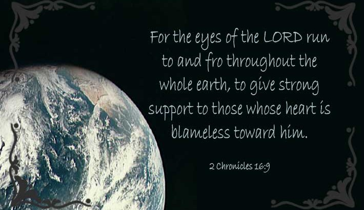 God's Strong Support - 2 Chronicles 16:9